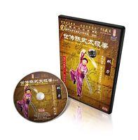 Chen Style Tai Chi Collection Series Taiji Double Broadsword - Chen Xiaowang DVD
