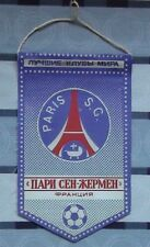 Pennant - The best clubs in the world PSG France