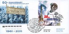 """FDC RUSSIE """"Youri GAGARINE - VOSTOK-1 - 50 ans 1er Homme dans l'Espace"""" 2011"""