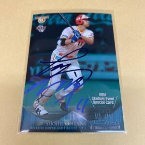 :Shohei Ohtani 2015 BBM Nippon-Ham Blue Print Sign Trading Card [Not For Sale ]