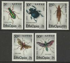 ETHIOPIA 1977 INSECTS SET MINT