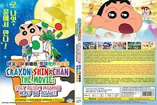 Crayon Shin-chan: Fast Asleep! Dreaming World Big Assault! (Movie 24) ~ DVD ~