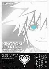 New Kingdom Hearts Series Memorial Ultimania Japanese Game Guide and Art Book