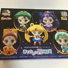 Sailor Moon Petit Chara Ayakashi Sisters Ayakashi no Yonshimai New From Japan