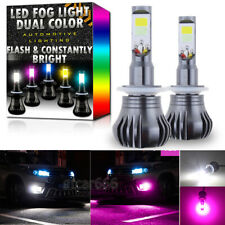 881 889 LED DRL Fog Driving Light Bulb Dual Color Strobe Flash White Pink Purple