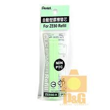 Pentel Eraser Refill Green Zer80 For Ze80 Ze80a Ze80w Ze81
