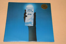 KING CRIMSON LP U.S.A. SIGILLATO ! HALF SPEED MASTERED ! TOP AUDIOFILI PRESS SS