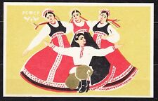 RUSSIA 1957 Matchbox Label - Cat.13aa K mat. Dances of the peoples of the USSR