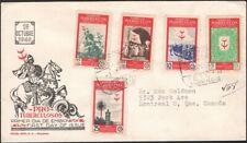SPANISH MOROCCO, 1949. First Day 277-279, B20-21, Tetuan