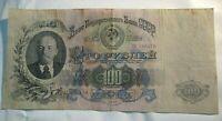 RARE!!! RUSSIA 100 ROUBLES 1957 PICK-232