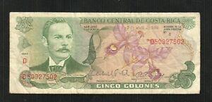 COSTA RICA 5COLONES 1983
