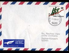 """ENVELOPPE Timbrée """"NATIONS UNIES"""" Oblitération Flamme postale PAPHOS Chypre 1984"""