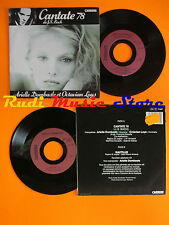 LP 45 7'ARIELLE DOMBASLE OCTAVIAN LOYS Cantate 78 Nautilus1985 CARRERE cd mc dvd