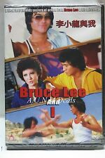 Bruce Lee and I ntsc import dvd (Chinese Dubbed with English Subtitle)