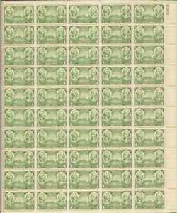 US Stamp 1936 1c Army, Washington & Greene 50 Stamp Sheet NH Scott #785