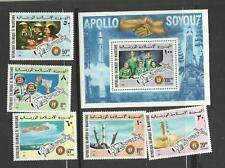 Cosmos Soyouz Apollo Mauritanie 344/5+A161/3+ BF 13 Dentelés