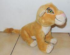 """Disney Store Exclusive Lion King Nala 8"""" Beanie plush toy"""