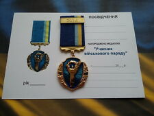 """UKRAINIAN ATO MEDAL """"PARTICIPANT OF MILITARY PARADE 2016"""" WITH DOCUMENT."""