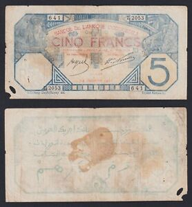 Africa Occidentale / Dakar - 5 francs 1922 MB/F  A-06