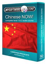 Aprende a hablar de idioma chino curso de formación de nivel 1 y 2