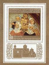 Bulgaria 1973 sg 2270 Art Sheet MNH