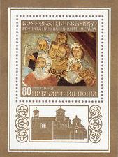 Bulgaria 1973 sg 2270 Art Sheet MNH