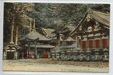 (Lc169-364) Front View of Toshogu Temple, NIKKO, Japan E20C VG+