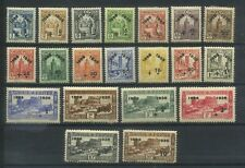 French Colonies, Tunisia 1938 Michel 213-232 MH*