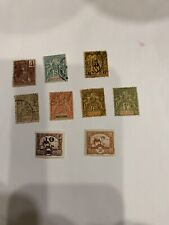 french indochina Stamps