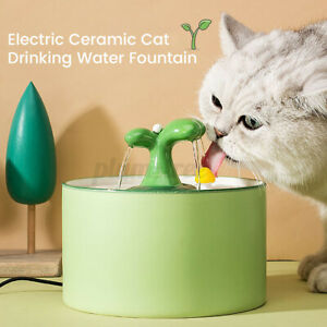 1/1.5L Automatic Electric Pet Water Fountain Dog / Cat Drinking Bowl Waterfall