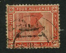 Austria marittima TIMBRO POSTALE ALESSANDRIA Triest Express SS habsborg / Helouan