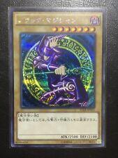 YuGiOh 15AX-JPY01 Dark Magician Secret Rare LOB-005 SDY-006 DDS-002