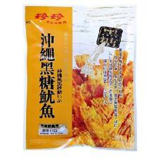 TAIWAN JANE JANE Prepared Rolled Squid with brown sugar 78g (珍珍沖繩黑糖魷魚)