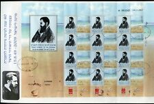 ISRAEL 2009 160th BIRTH OF THEODORE HERZL TWO SHEETS ON  FIRST DAY COVERS