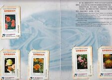 Phonecards China 1998 Shanghai International Flower Festival set 10 in 2 packs