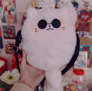 Jujutsu Kaisen Gojo Satoru Cat Plush Shoulder Bag Backpack Toy Pillow Gift Anime