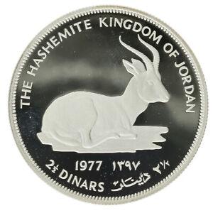 Jordan - Silver 2½ Dinars Coin - 'Hussein / Conservation' - 1977 - Proof
