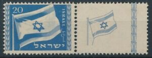 [30950] Israel 1949 Good stamp with TAB Very Fine Mint no gum