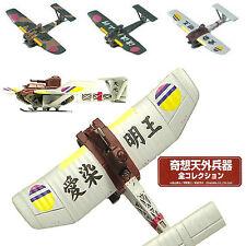 TAKARA FANTASTIC WEAPON Winged Tank KURO ManchurianArmy Flying SORA WTM Ragaraja