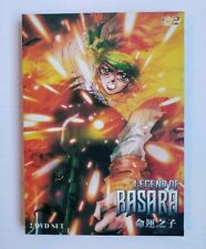 Legend of Basara 2 Disc Set ~ Anime ~ pre-owned ~ very good cond