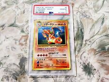 1998 Pokemon Japanese CD Promo Holo CHARIZARD #6 PSA 10 GEM-MINT!!