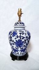 Oriental Blue and White Table Lamp Ming Style