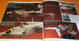 HYPER WEAPON 2013s : Reason Why Fly book from japan Space Battleship #0672