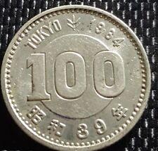 1964 Japan 100 Yen coin, Dia 22mm (plus FREE 1 coin) #D1766