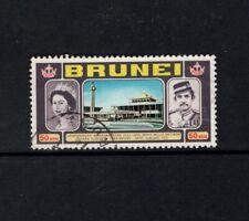 Brunei 1972 Queen Elizabeth II Sultan Brunei 50s Royal Assembly Hall  FU SG 195