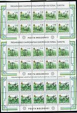 1994 European Football Champs England,Fussball,soccer,Moldova,Mi.136,KB/MNH