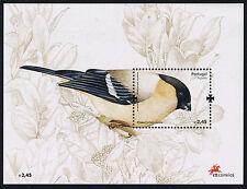 Bullfinch - Birds Topical Postage Stamp Souvenir Sheet I