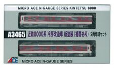 MicroAce A3465 Kintetsu Series 8000 Air-Conditioned -Car Set Japan F/S J7310