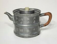 Antique Chinese Pewter Teapot w Jade Engraved Calligraphy