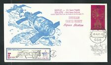 1971 space cover - Doc's Local Post - SOYUZ 11